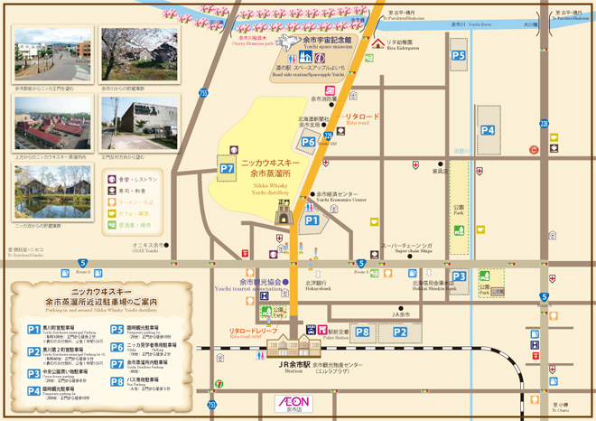 余市站周边停车场地图